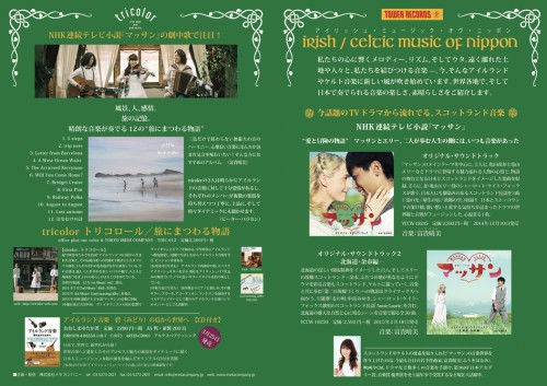 IMN_flyer_2_1-3